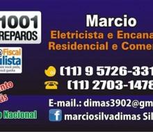 10570409_316263901888418_4900422526367474780_n