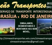BRASILIA RIO DE JANEIRO