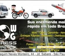 SHOW LOG express - Sua encomenda mais rápido em todo Brasil!